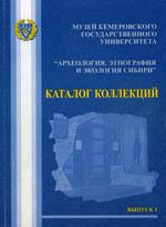 - katalog1